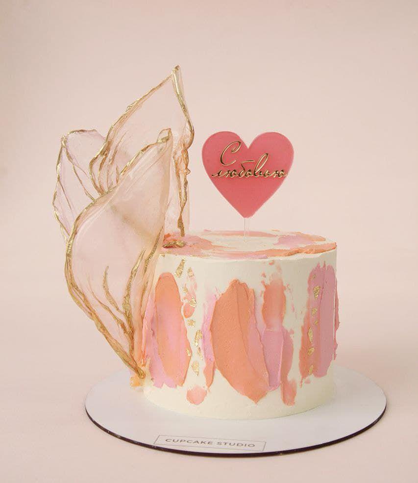 Торт с сердцем и акварельными мазками