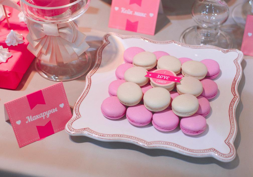 макаруны розовые