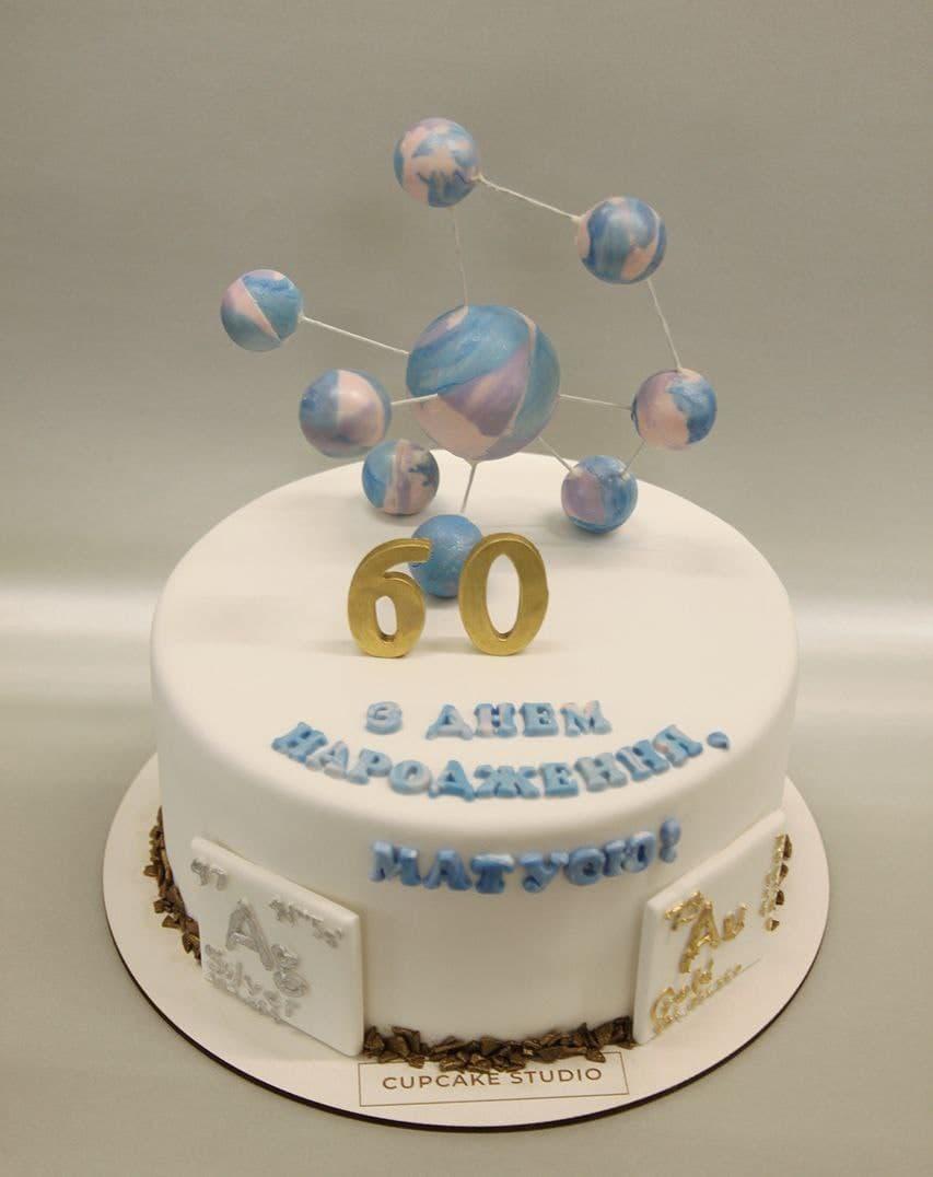 Торт на день рождения для мамы химика